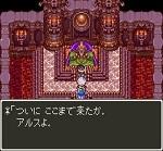 ドラゴンクエスト3そして伝説へ... プレイ日記 Part 19.jpg