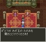 ドラゴンクエスト3そして伝説へ... プレイ日記 Part 2.jpg