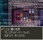 ドラゴンクエスト3そして伝説へ... プレイ日記 Part 20.jpg