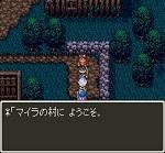 ドラゴンクエスト3そして伝説へ... プレイ日記 Part 22.jpg