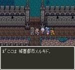 ドラゴンクエスト3そして伝説へ... プレイ日記 Part 23.jpg