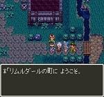 ドラゴンクエスト3そして伝説へ... プレイ日記 Part 24.jpg