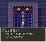 ドラゴンクエスト3そして伝説へ... プレイ日記 Part 25.jpg