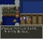 ドラゴンクエスト3そして伝説へ... プレイ日記 Part 26.jpg