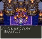 ドラゴンクエスト3そして伝説へ... プレイ日記 Part 29.jpg
