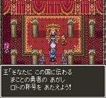 ドラゴンクエスト3そして伝説へ... プレイ日記 Part 30.jpg