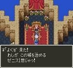 ドラゴンクエスト3そして伝説へ... プレイ日記 Part 32.jpg