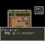 ドラゴンクエスト3そして伝説へ... プレイ日記 Part 34.jpg