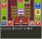 ドラゴンクエスト3そして伝説へ... プレイ日記 Part 36.jpg