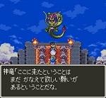 ドラゴンクエスト3そして伝説へ... プレイ日記 Part 37.jpg