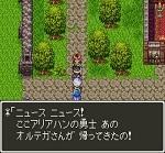 ドラゴンクエスト3そして伝説へ... プレイ日記 Part 38.jpg