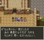 ドラゴンクエスト3そして伝説へ... プレイ日記 Part 4.jpg