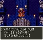 ドラゴンクエスト3そして伝説へ... プレイ日記 Part 41.jpg