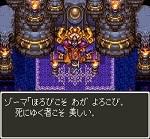 ドラゴンクエスト3そして伝説へ... プレイ日記 Part 42.jpg