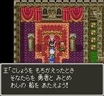 ドラゴンクエスト3そして伝説へ... プレイ日記 Part 5.jpg