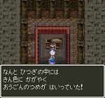 ドラゴンクエスト3そして伝説へ... プレイ日記 Part 7.jpg