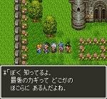 ドラゴンクエスト3そして伝説へ... プレイ日記 Part 8.jpg